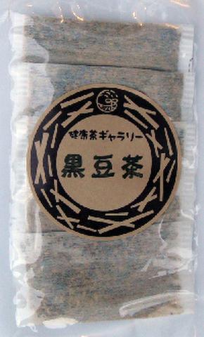 黒豆茶 5袋【メール便対応可 送料190円】