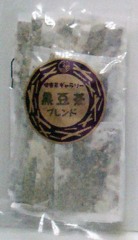 黒豆茶ブレンド 20袋【メール便対応可 送料250円】