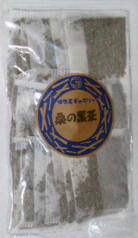 桑の葉茶 25袋【メール便対応可 送料250円】