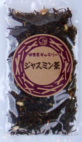 ジャスミン茶 35g【メール便対応可 送料190円】