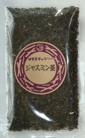 ジャスミン茶 70g【メール便対応可 送料250円】