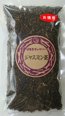 ジャスミン茶 200g