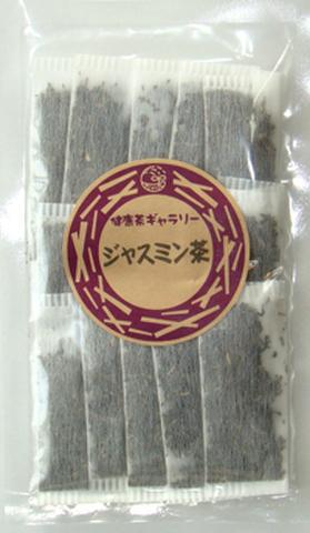 ジャスミン茶 15袋【メール便対応可 送料250円】