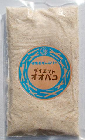 ダイエットオオバコ 80g【メール便対応可 送料250円】