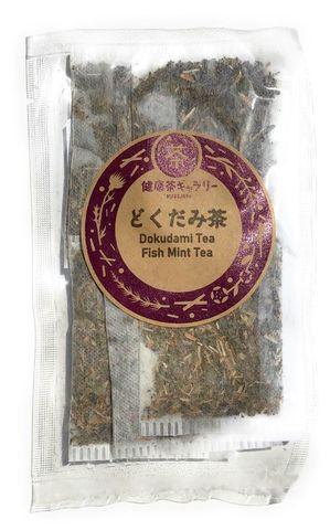 どくだみ茶5袋【メール便対応可 送料250円】