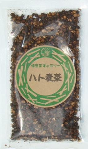 ハト麦茶 70g【メール便対応可 送料250円】