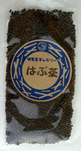 はぶ茶 50g【メール便対応可 送料190円】