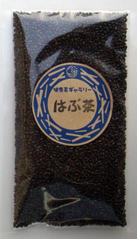はぶ茶 200g【メール便対応可 送料250円】
