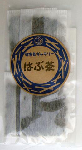 はぶ茶 4袋【メール便対応可 送料250円】