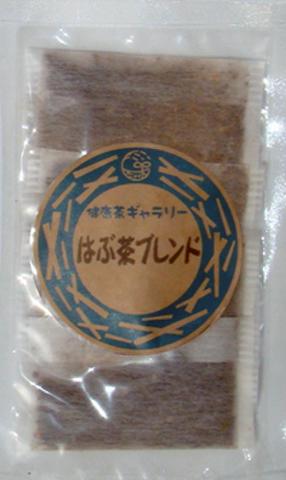 はぶ茶ブレンド 4袋【メール便対応可 送料190円】