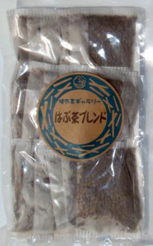 はぶ茶ブレンド 20袋【メール便対応可 送料250円】