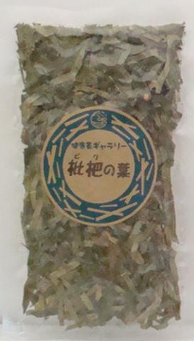 枇杷(ビワ)の葉茶 35g【メール便対応可 送料250円】