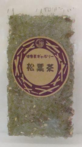 松葉茶 35g【メール便対応可 送料250円】