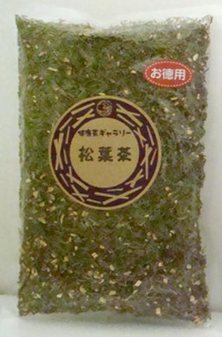 松葉茶 200g