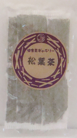 松葉茶 8袋【メール便対応可 送料250円】