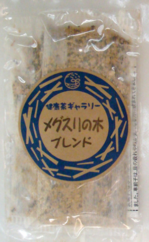 メグスリの木ブレンド 4袋【メール便対応可 送料250円】
