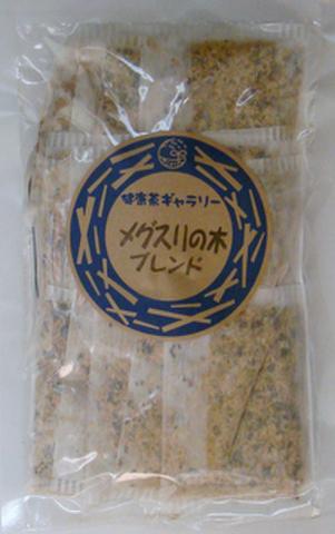 メグスリの木ブレンド 15袋【メール便対応可 送料250円】