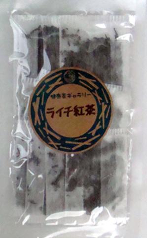 ライチ紅茶 12袋【メール便対応可 送料250円】