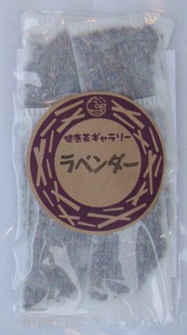 ラベンダー 4袋【メール便対応可 送料190円】
