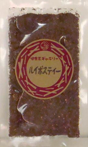 ルイボスティー 25g【メール便対応可 送料190円】