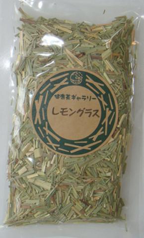 レモングラス 40g【メール便対応可 送料250円】
