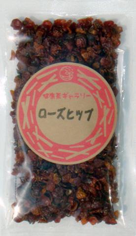 ローズヒップ 40g【メール便対応可 送料190円】
