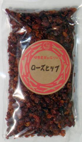 ローズヒップ 150g【メール便対応可 送料250円】