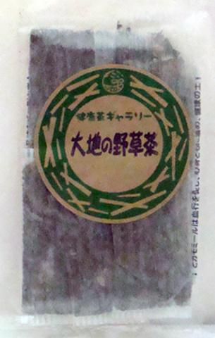 大地の野草茶 5袋【メール便対応可 送料190円】