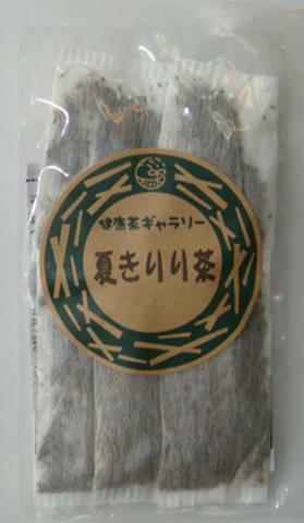 夏きりり茶 5袋【メール便対応可 送料190円】