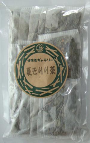 夏きりり茶 20袋【メール便対応可 送料250円】