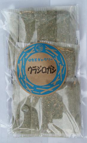 ウラジロガシ 10袋【メール便対応可 送料250円】