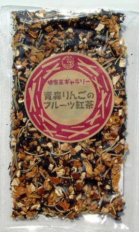青森りんごのフルーツ紅茶 50g【メール便対応可 送料250円】