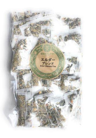 エルダーブレンド 45袋(3g×45)【メール便対応可 送料250円】