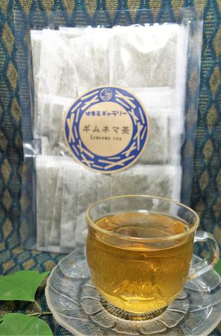 ギムネマ茶 30袋【メール便対応可 送料250円】