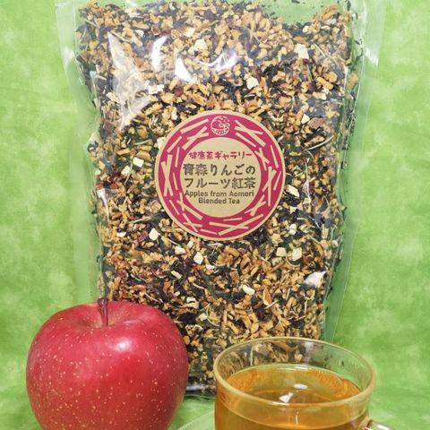 青森りんごのフルーツ紅茶 300g