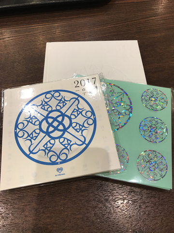 10月18日発売!2017Aoi Mandala全部セット