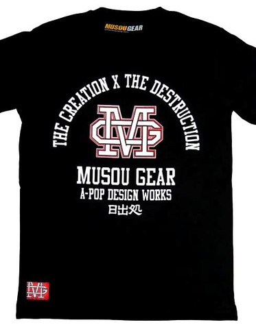 "MSOGr × A-pop T-shirt ""CxD"""