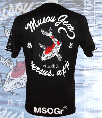 MSOGr V-neck Dry T-shirt