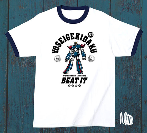 BEAT IT  / リンガーT-shirt