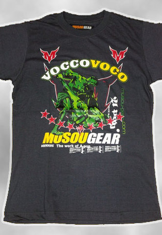 musouXa-pop T-shirt #01