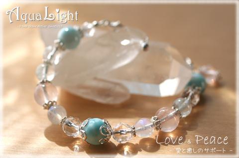 Love&Peace 愛と癒しのサポート