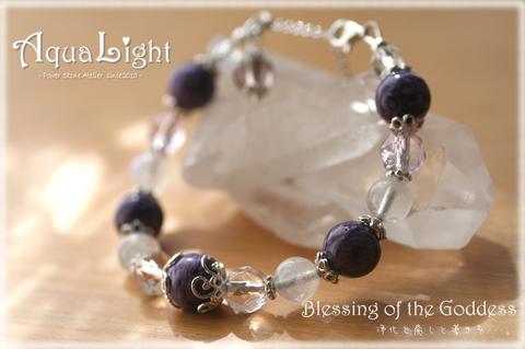 Blessing of the Goddess  浄化と癒しと導きを…。