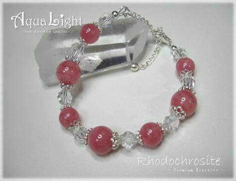 Rhodochrosite Premium Bracelet