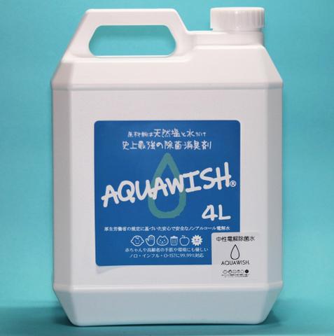 AQUAWISH詰替え用4l