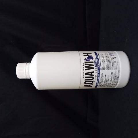 アクアウィッシュ ペット用  ボトルタイプ 1ℓ