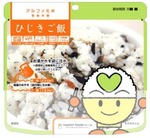 アルファ化米「ひじきご飯」