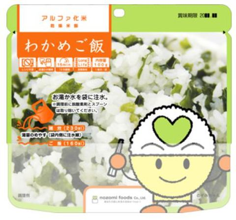 アルファ化米「わかめご飯」