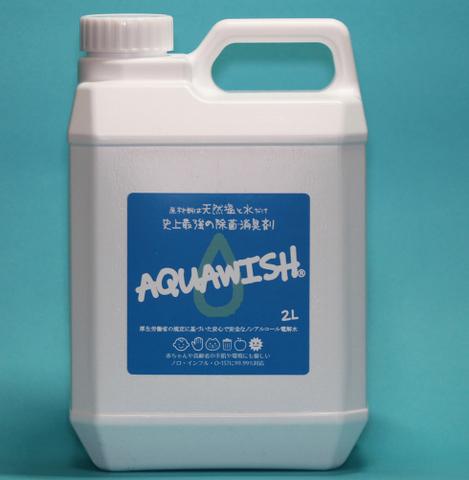 AQUAWISH詰替え用2l