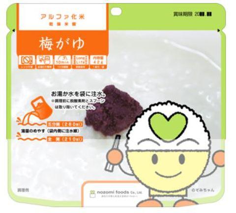アルファ化米「梅粥」