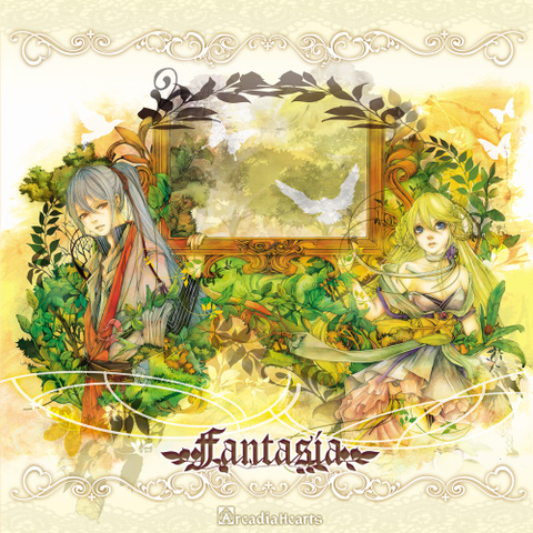Fantasia (3rd StorySingle)